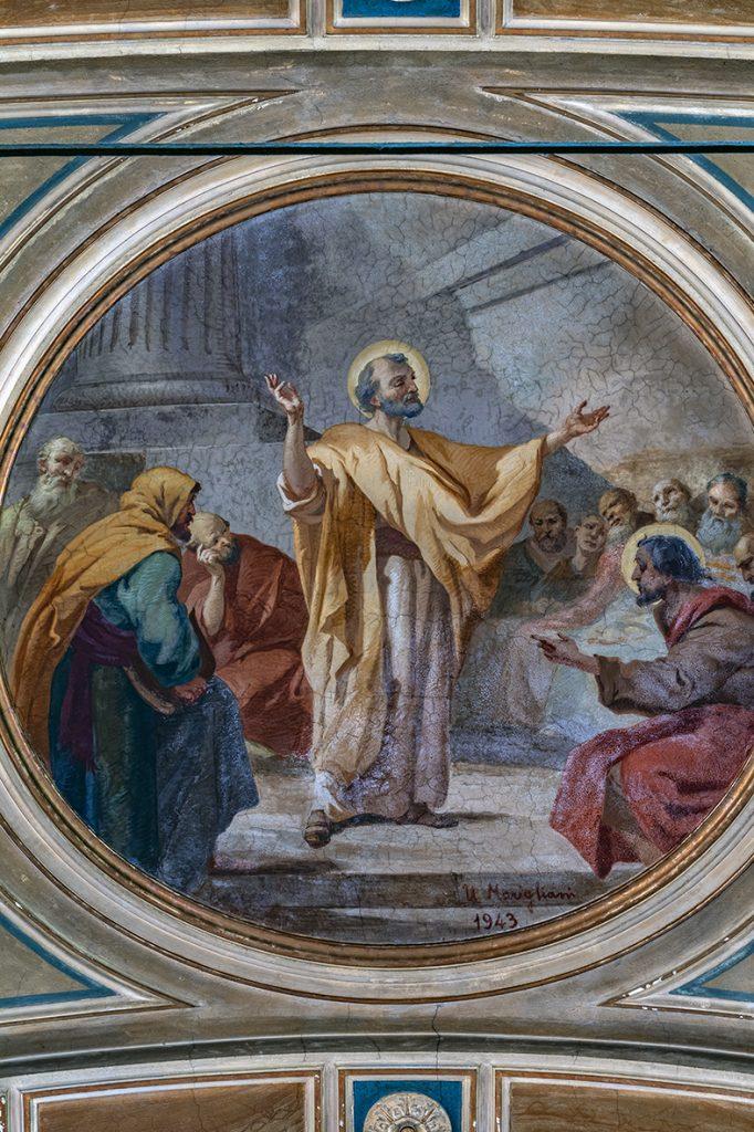 San Pietro a Gerusalemme